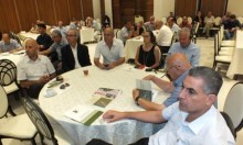 انعقاد المؤتمر السابع عشر حول قضايا الأرض والمسكن