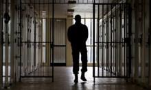احتجاز جامعي عربي شهرا دون لقاء محام أو عائلته