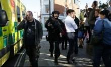 بريطانيا: اعتقال شاب بشبهة العلاقة باعتداء لندن
