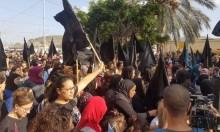 مجد الكروم: مظاهرة غضب تنديدا بالعنف وجرائم القتل