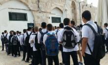 فتوى تحرم التعامل مع المناهج الإسرائيلية بمدارس القدس