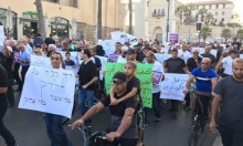 مظاهرة بيافا احتجاجا على عنف الشرطة ضد العرب