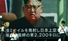 كيم جونغ أون يعلن أن بلاده تقترب من استكمال قوتها النووية