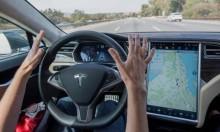 """تقنية القيادة الذاتية في السيارات الحديثة من شركة """"سامسونغ"""""""