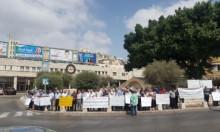 تظاهرة احتجاجية في الناصرة ضد بيع أراضي الأوقاف الأرثوذكسية