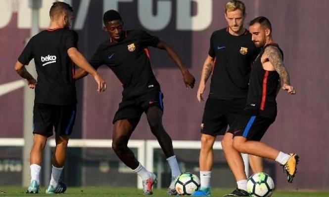 برشلونة يفتقد مهاجمه أمام خيتافي