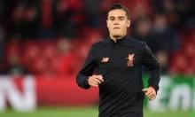 كوتينيو: كنت أود الانضمام لبرشلونة ولكن!