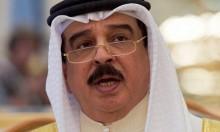ملك البحرين يعلن نيته السماح لرعاياه بزيارة إسرائيل