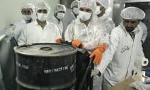 صحيفة: وثائق سرية غربية للوكالة الذرية وأميركا عن النووي الإيراني