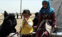اليمن: 10 ملايين طفل بحاجة للمساعدة
