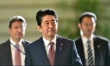 اليابان: آبي يعتزم الدعوة لانتخابات تشريعية مبكرة
