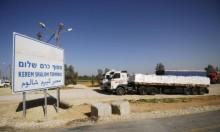 الاحتلال يسمح بإدخال 560 شاحنة بضائع لغزة