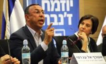 غضب فلسطيني ومطالبات في محاكمة أشرف العجرمي