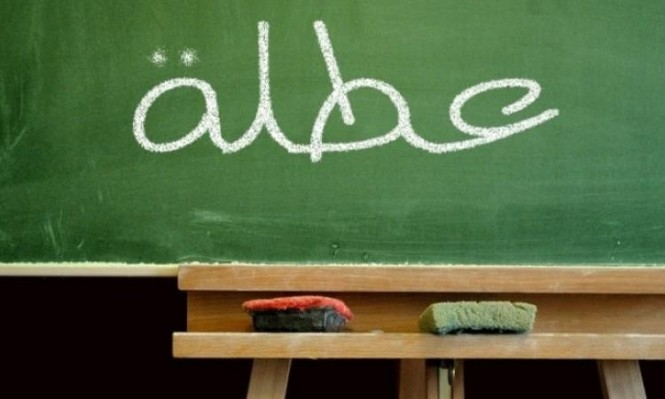الخميس والجمعة: عطلة مدرسية بمناسبة رأس السنة الهجرية