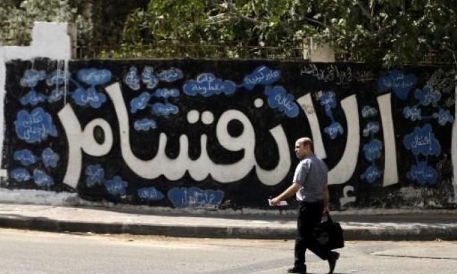 """حكومة الوفاق تعلن استعدادها """"لتحمل مسؤولياتها بغزة"""""""