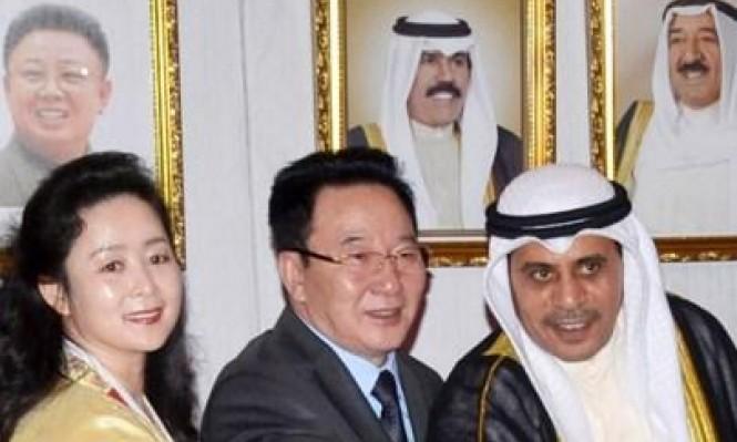 الكويت تمهل سفير كوريا الشمالية شهرًا لمغادرة أراضيها