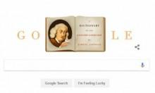 """""""جوجل"""" يحتفي بالأديب الإنجليزي صمويل جونسون"""