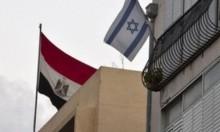 3 ملفات تتصدر عودة سفير إسرائيل إلى القاهرة
