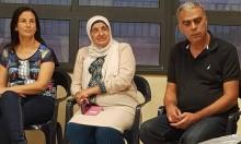 عرابة: كيان وأطياف تنظمان ندوة عن حق المرأة بالأملاك