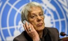 ديل بونتي تكرر مطالبتها بمحكمة دولية لسورية
