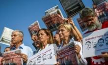 تركيا: بدء محاكمة صحافيين معارضين اتهموا بدعم محاولة الانقلاب