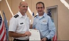 افتتاح قاعدة عسكرية دائمة للجيش الأميركي في إسرائيل
