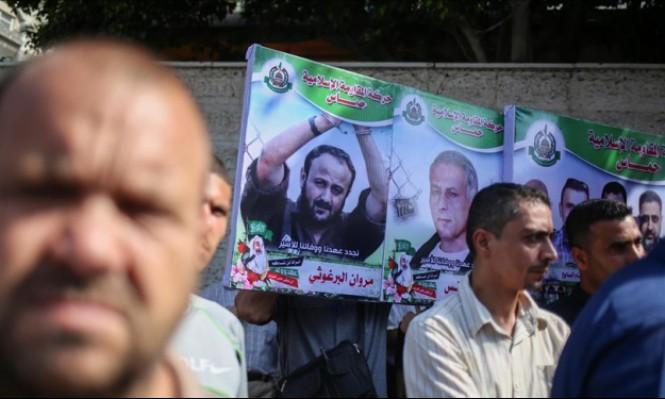 غزة: وقفة تضامن مع المعتقلين في سجون الاحتلال
