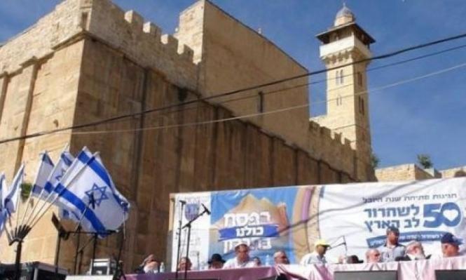 المستوطنون يقتحمون الحرم الإبراهيمي والاحتلال يعتقل 16 فلسطينيا