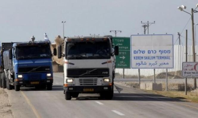 الاحتلال يدخل 591 شاحنة لغزة ويسمح بتصدير البضائع