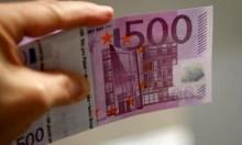 100 ألف يورو تسد مراحيض بنك وثلاثة مطاعم في جنيف!
