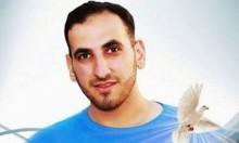 احتجاز الأسير ياسين أبو لفح في ظروف صعبة