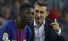 مدرب برشلونة يكشف سبب إصابة ديمبلي!