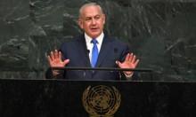 نتنياهو: الاتفاق النووي مع إيران سيجعلها إمبراطورية إسلامية نووية