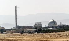 نشاط مفاعل ديمونا لن يتوقف رغم تقادمه ورغم 1537 عطبا
