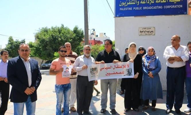 لجنة أهالي المعتقلين تطالب السلطة بوقف ملاحقة النشطاء والإعلاميين