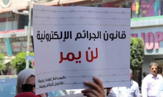 """استطلاع: 80% من فلسطينيي الضفة والقطاع """"قلقون على مستقبل الحريات"""""""