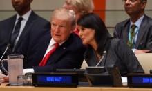 هايلي: خطاب ترامب لا يعني الانسحاب من الاتفاق النووي