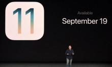 تعرف على نظام IOS 11 في حلته الجديدة