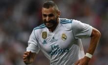 بنزيمة بصدد التوقيع على عقد جديد مع ريال مدريد