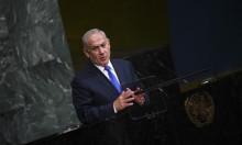 خطاب نتنياهو: خطاب انتخابات أم دفاع مشتبه به في جلسة استماع؟