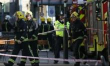 اعتقال مشتبه به ثالث في اعتداء مترو لندن