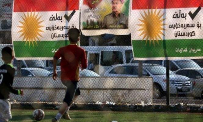 أقل من أسبوع على استفتاء الانفصال بكردستان العراق