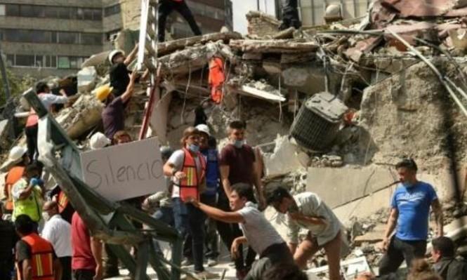138 قتيلا ومئات الجرحى بزلزال المكسيك