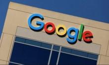 """مليار دولار ستدفعها شركة جوجل مقابل قسم """"بكسل"""""""