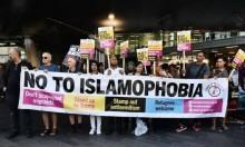 """92% من مسلمي أوروبا يعانون من """"التمييز العنصري"""""""