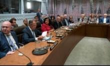 ممثلو أطراف الاتفاق النووي يجتمعون في نيويورك