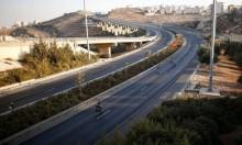 شبكة أنفاق تطوّق القدس لتعزيز الوجود الاستيطاني