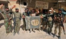 القوات العراقية تشرع بعملياتها العسكرية لاستعادة الحويجة