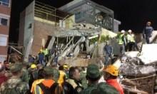 245 قتيلا بزلزال المكسيك ومواصلة البحث عن ناجين