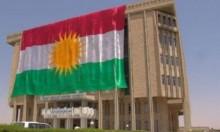 إقليم كردستان العراق يعلن إجراء الاستفتاء بموعده